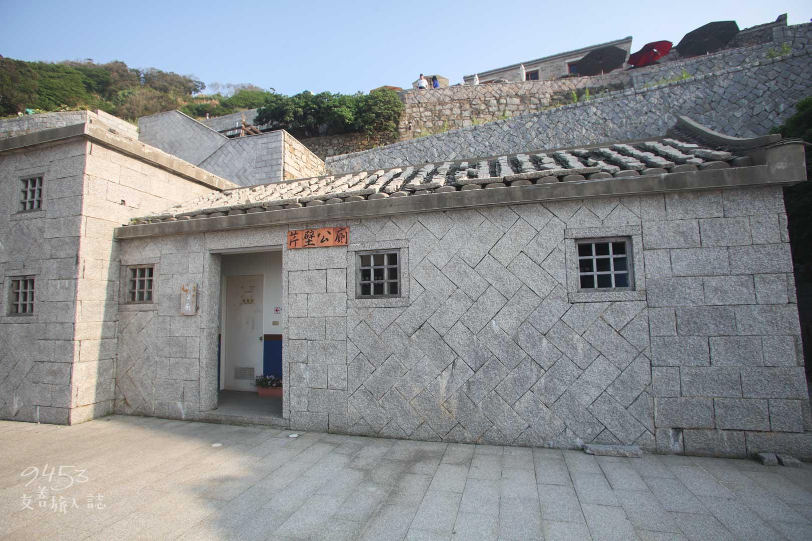 芹壁村石版屋公廁