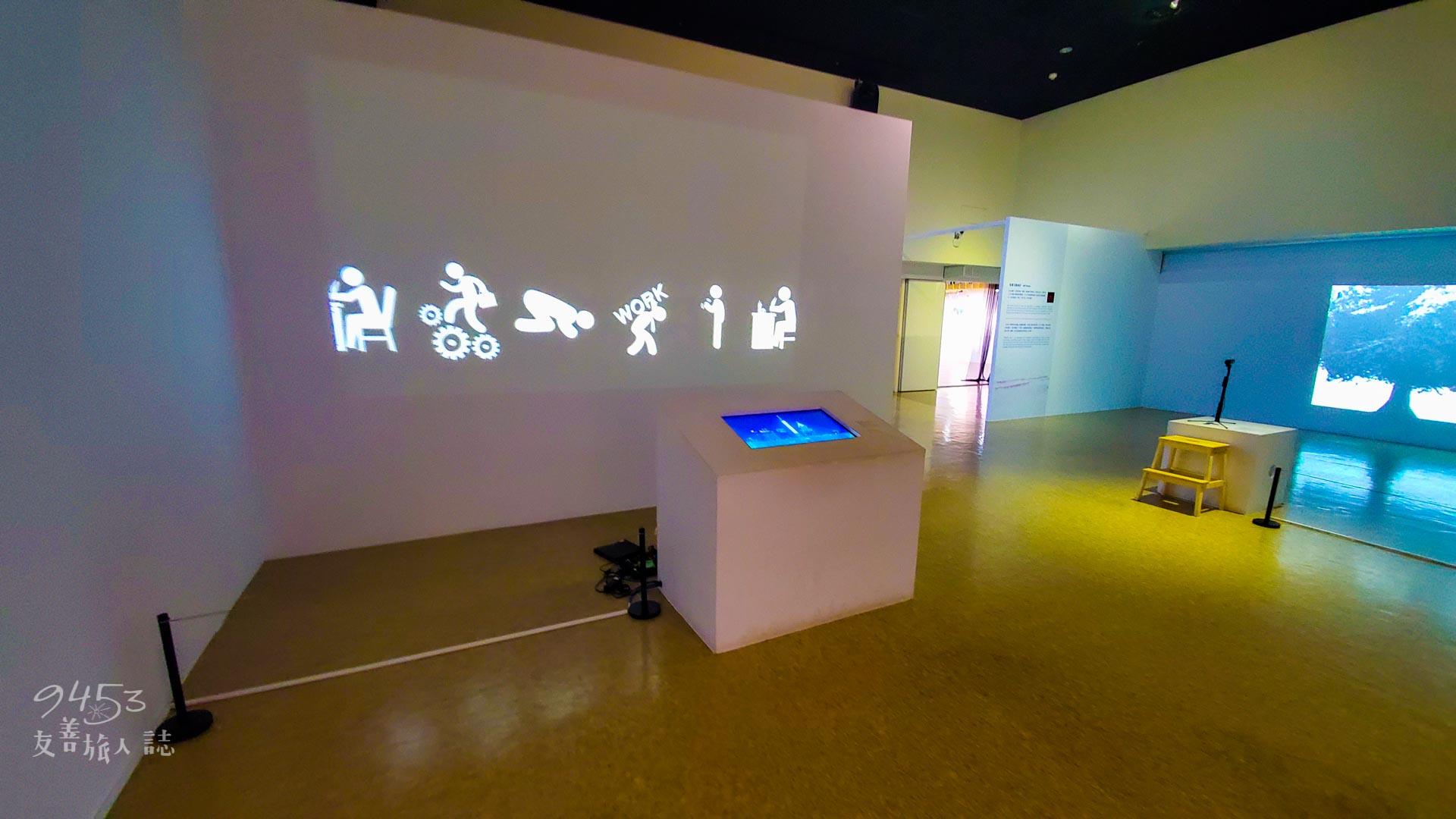 科技結合藝術