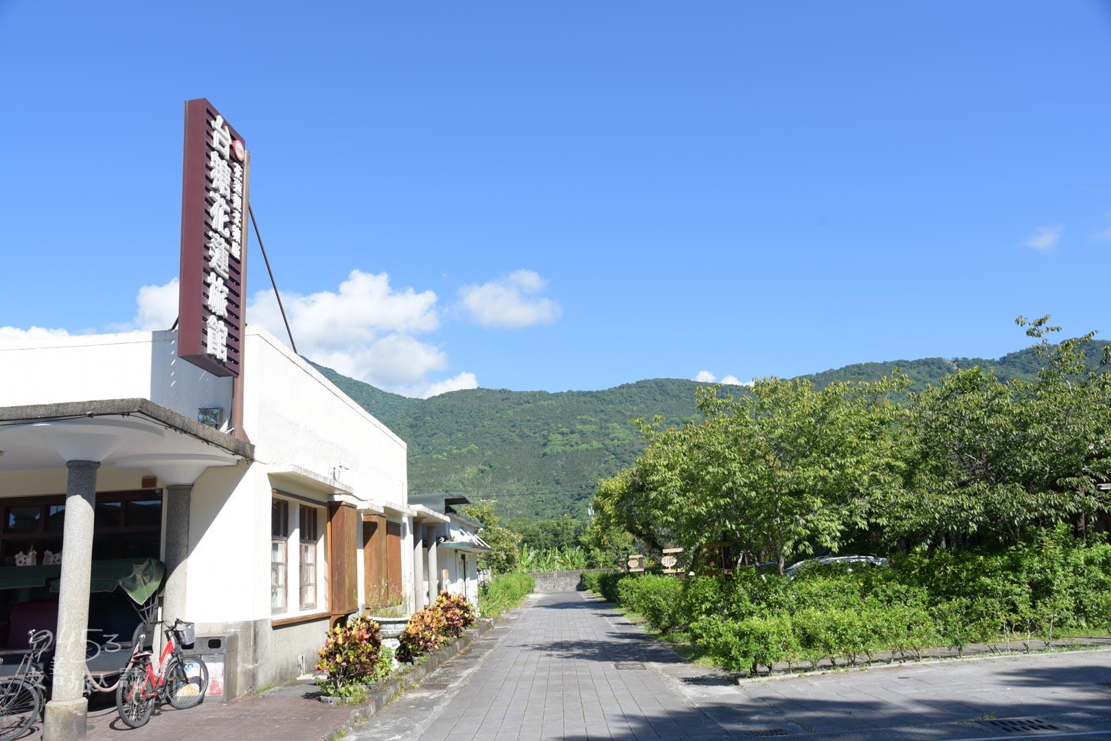 糖廠日式宿舍