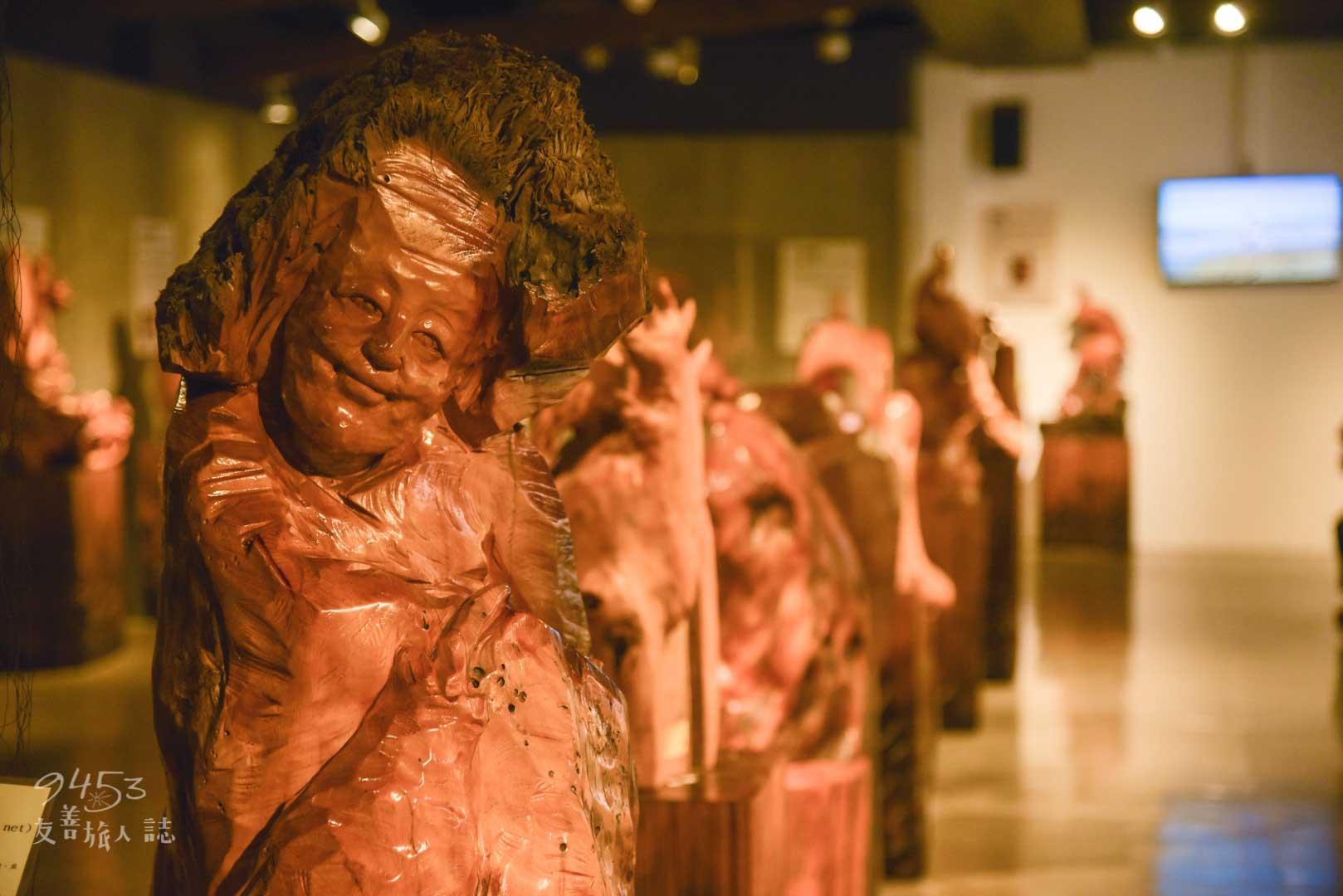 海標流木雕展示館
