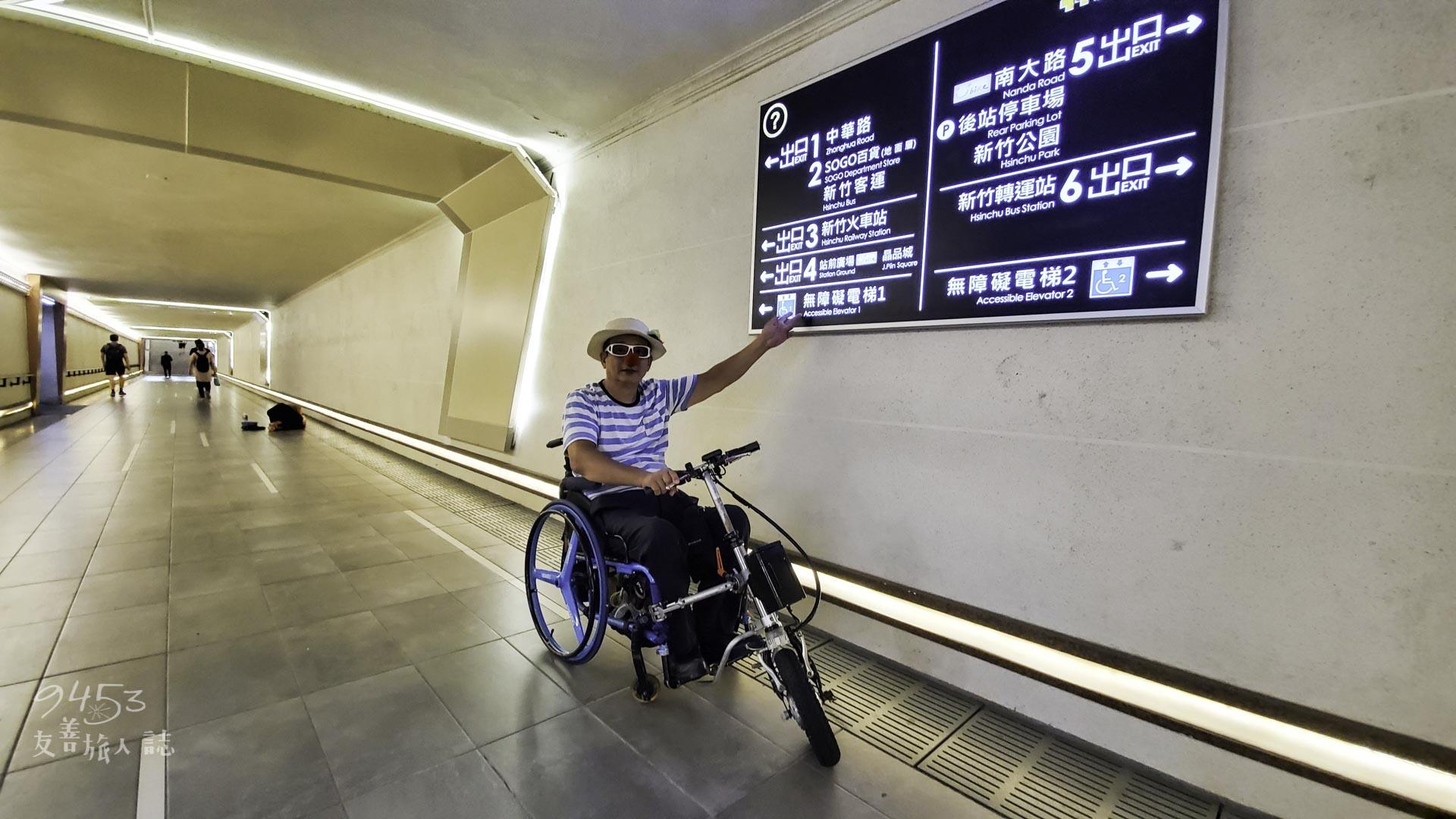 地下道(火車站通往轉運站)
