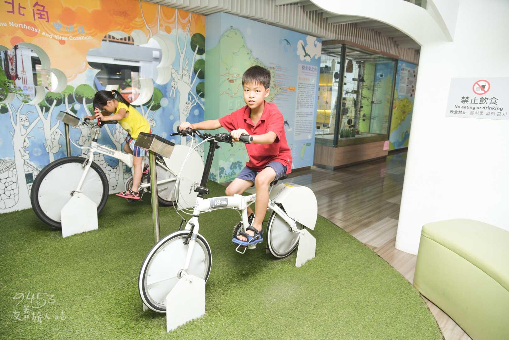 自行車體驗區