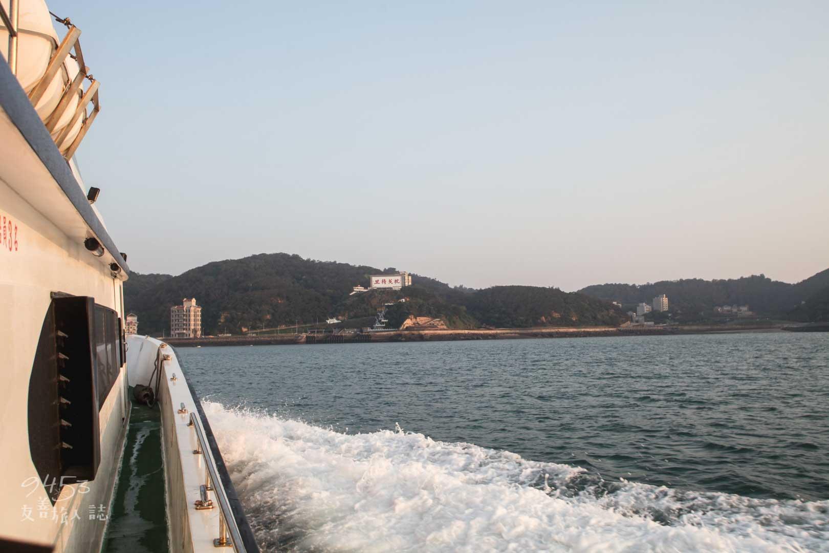 北竿小白船上欣賞海景