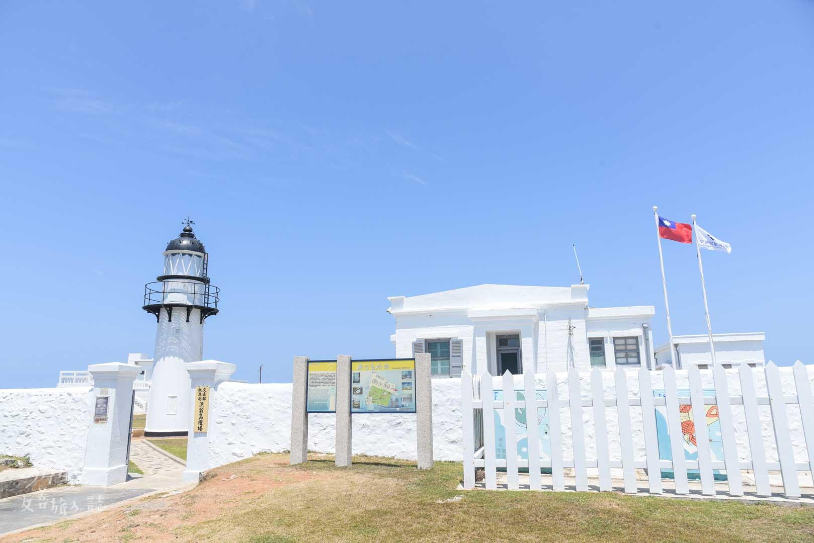 漁翁島燈塔異國風建築
