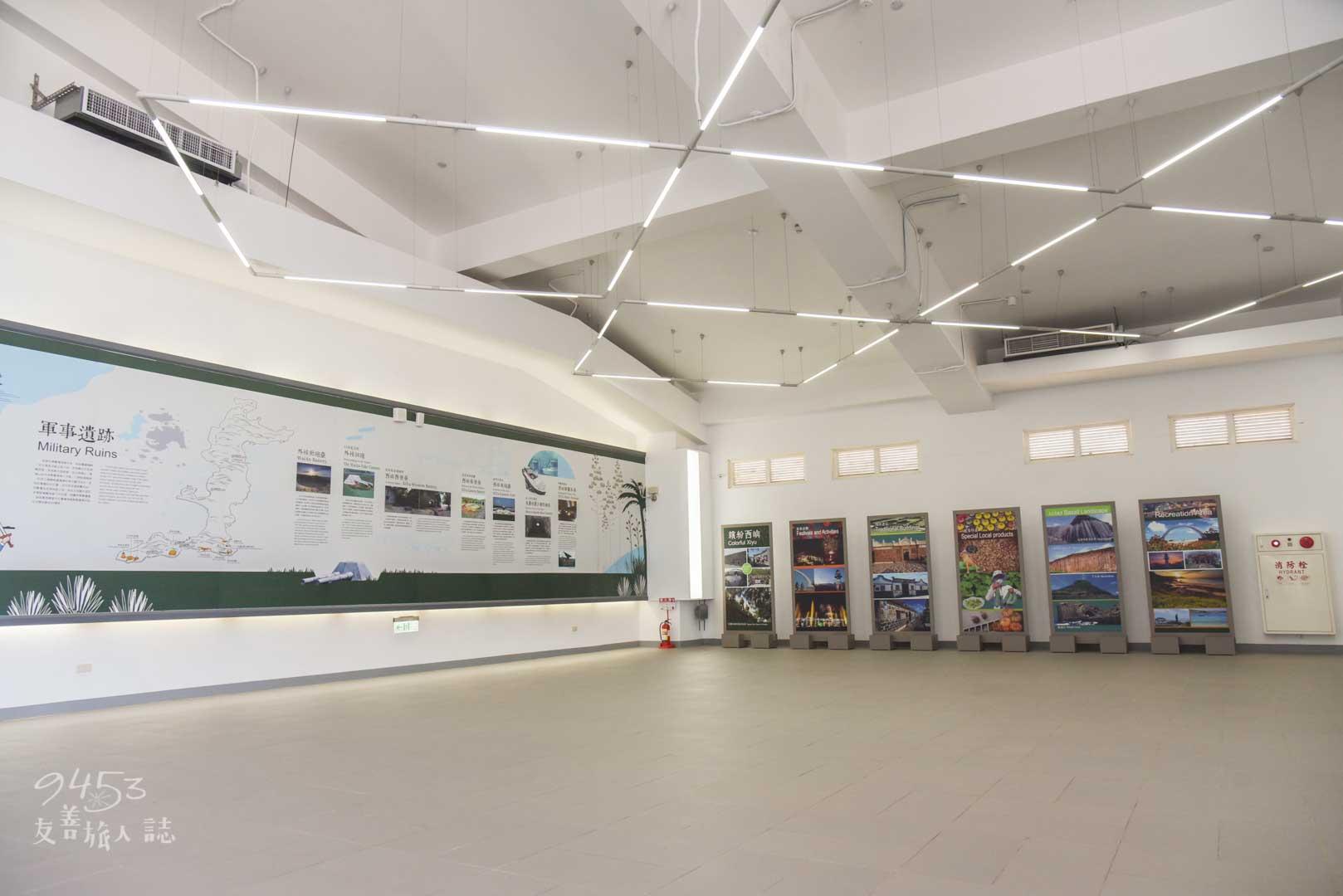 西嶼西臺遊客中心展區