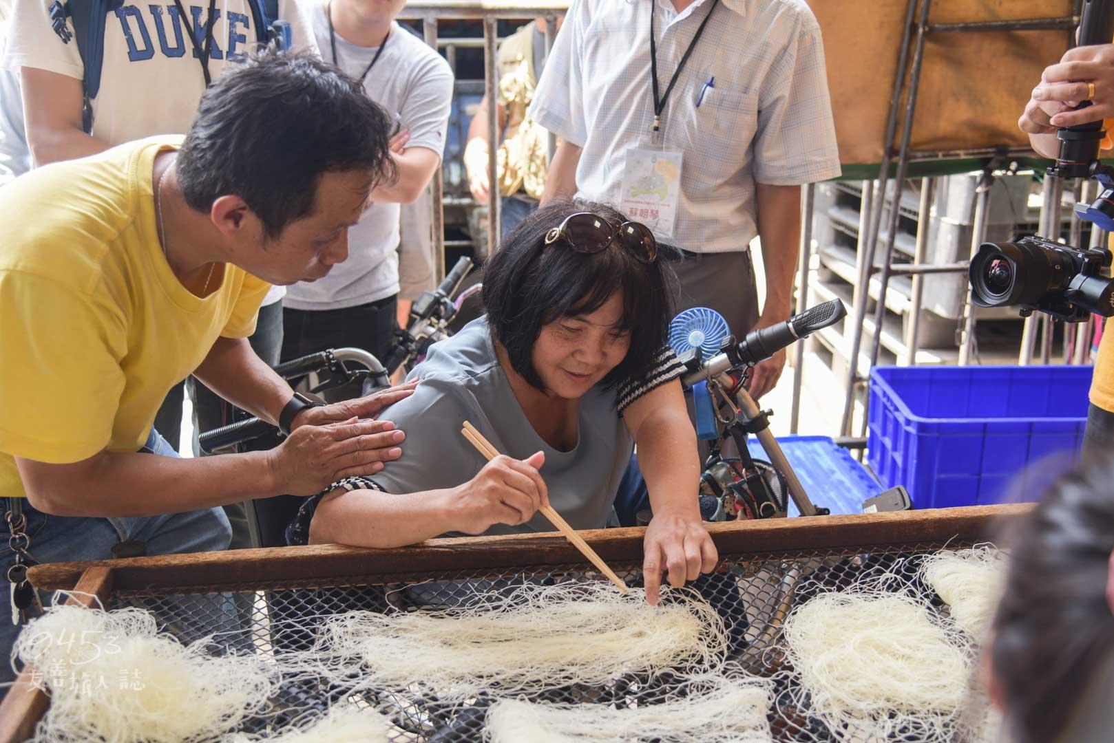 體驗批米粉