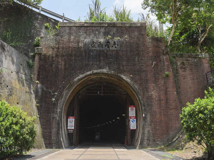 舊草嶺隧道終點口