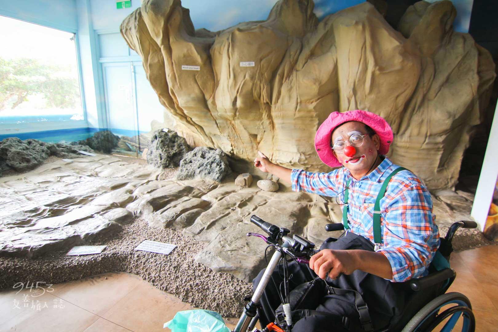 小野柳遊客中心地質模擬