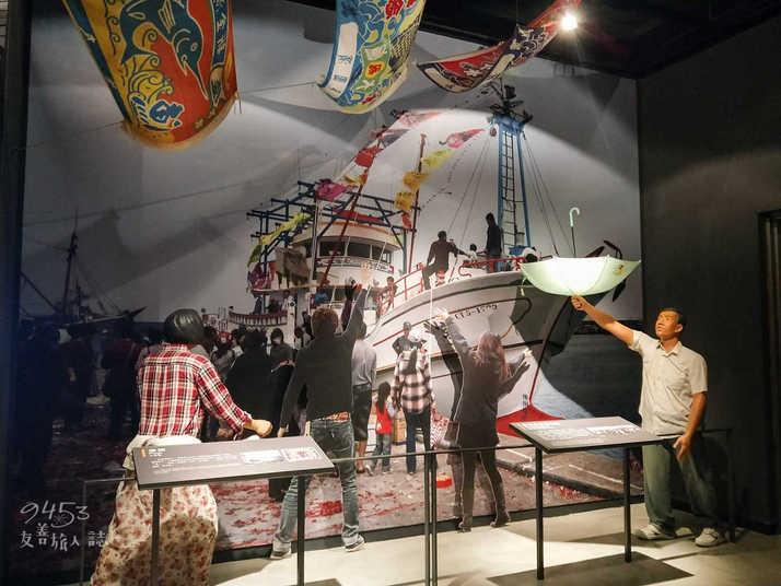 國立海洋科技博物館