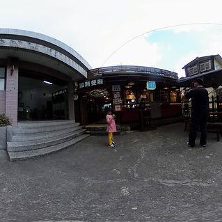 阿里山_奮起湖車站_老街入口.jpg