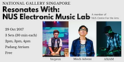 Resonates With: NUS Electronic Music Lab