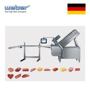 High-tech Slicers