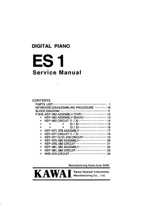 ES1 Service Manual