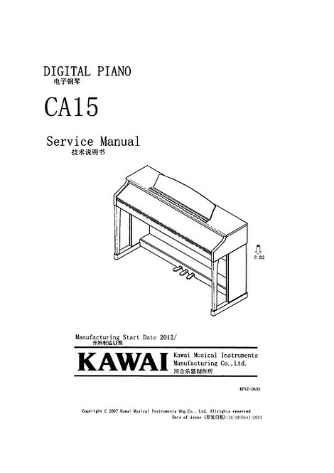 CA15 Service Manual