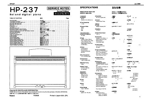 HP237 Service Notes