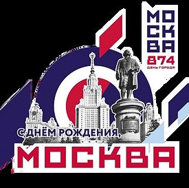 День Москвы.png