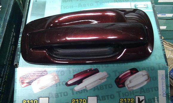 Евро - ручки дверей ВАЗ 2172 в цвет