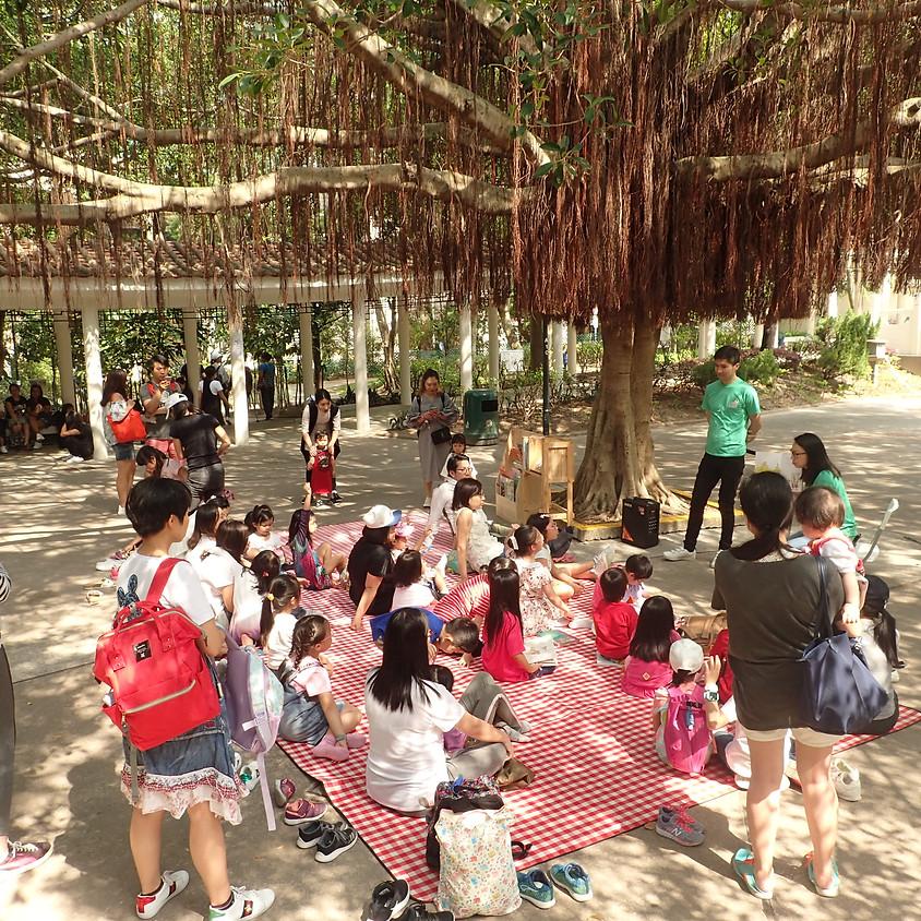 和黃公園榕樹頭阿B讀書會 (7月14日)