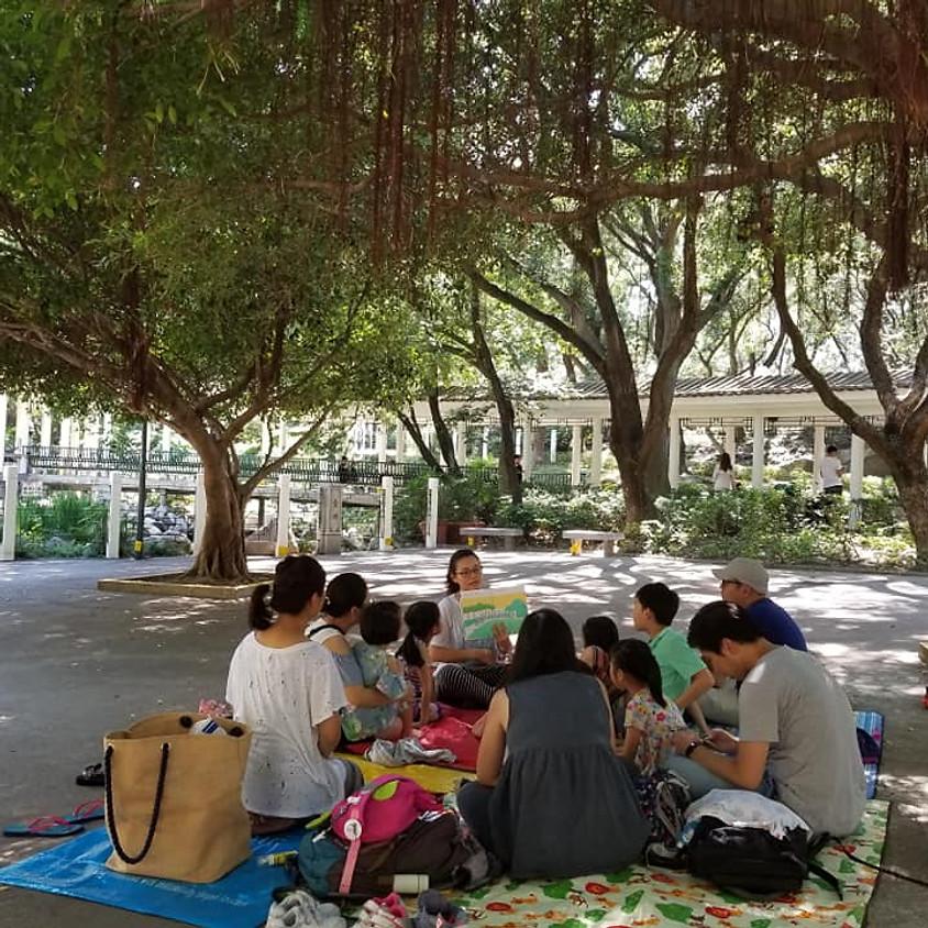 荔枝角公園阿B讀書會 (8月20日)