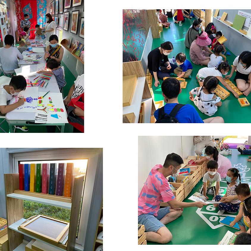 7月4日貨櫃兒童遊藝館活動報名表