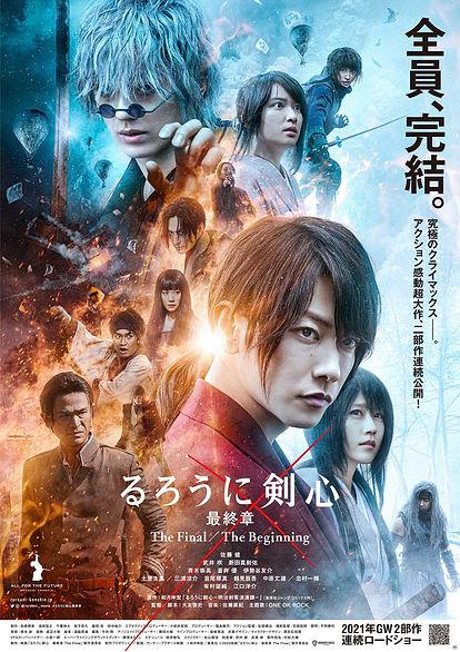 2021_kenshin_honposter50%.jpg