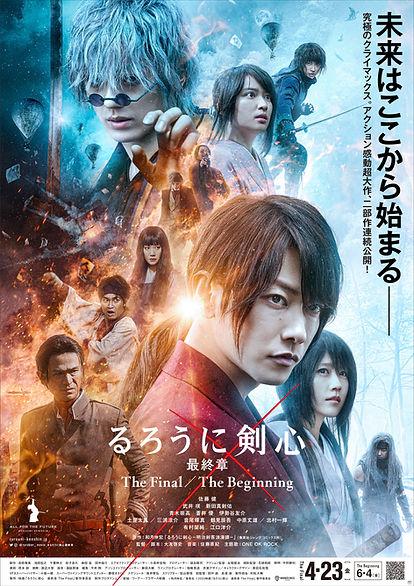 The_Final_Poster[1].jpg