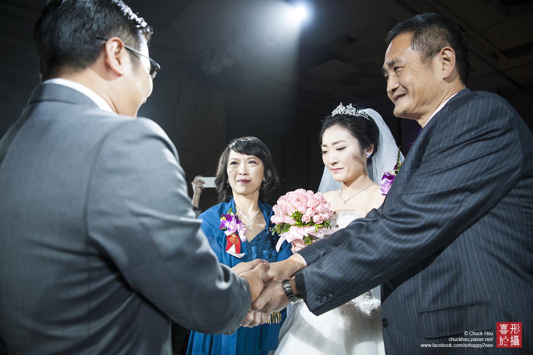 中旻 & 欣華婚禮紀錄