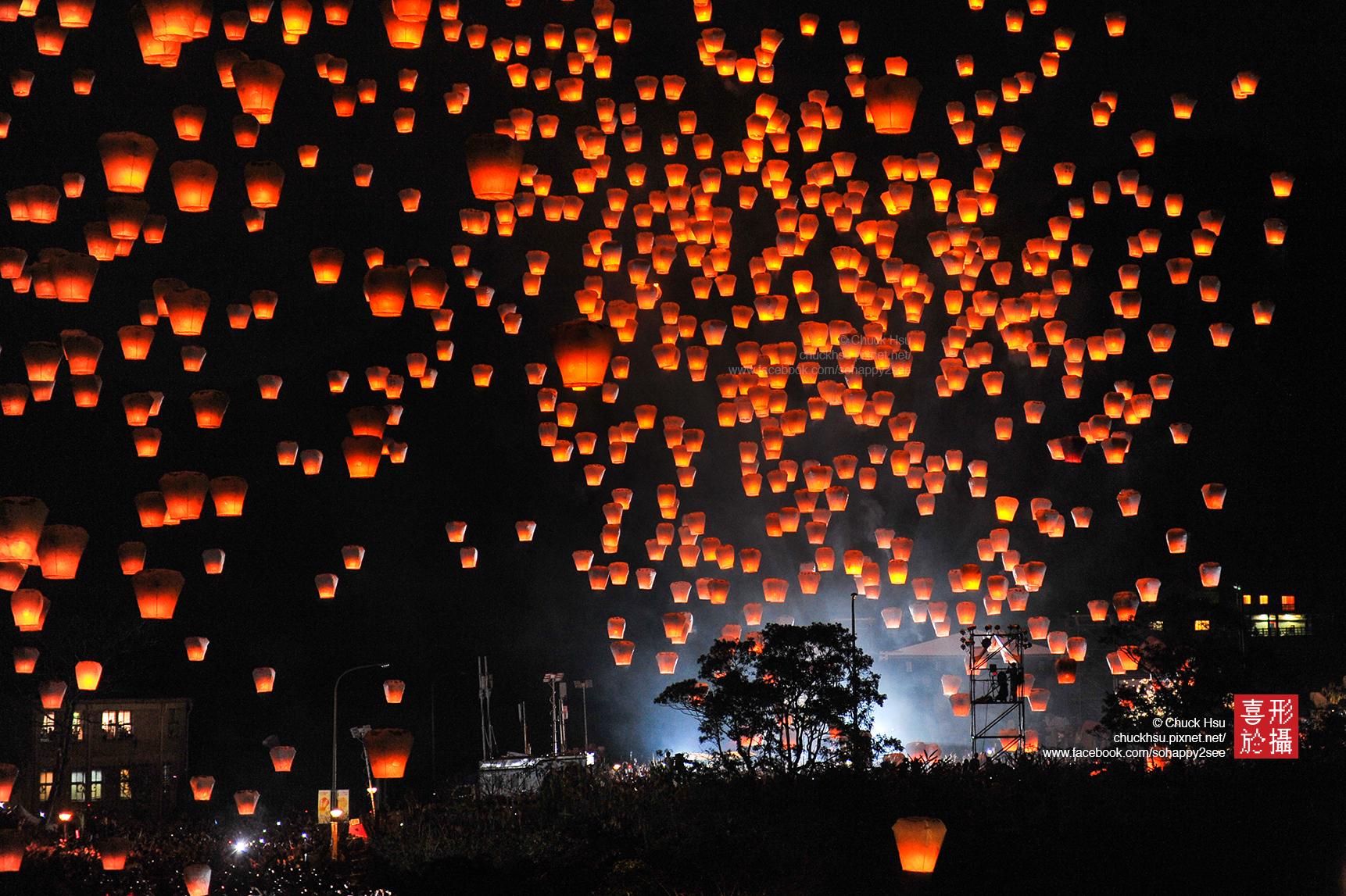 平溪天燈 Sky Lantern Taipei