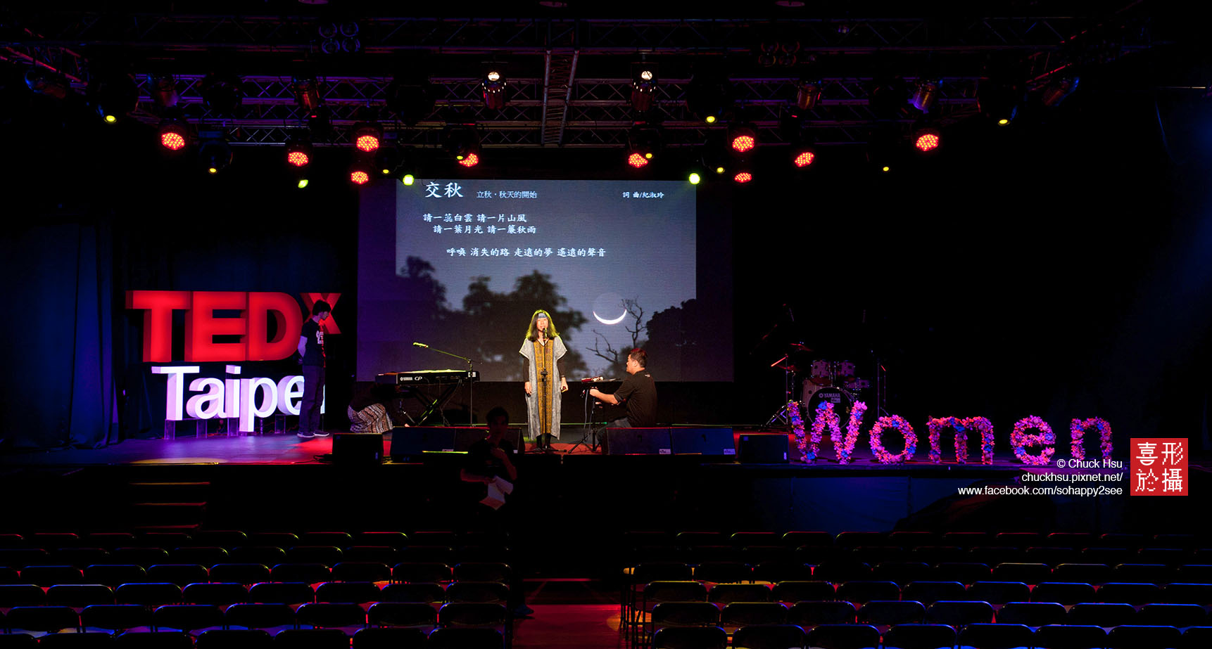 TED x Women Taipei