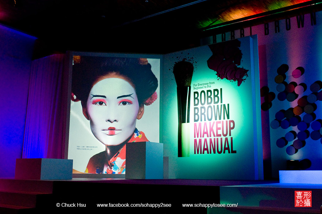 空間攝影-BOBBI BROWN-Make up manual記者會01