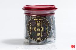 卦香-黑麻糖包裝設計