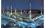 platinum gesture travel tours umrah haji