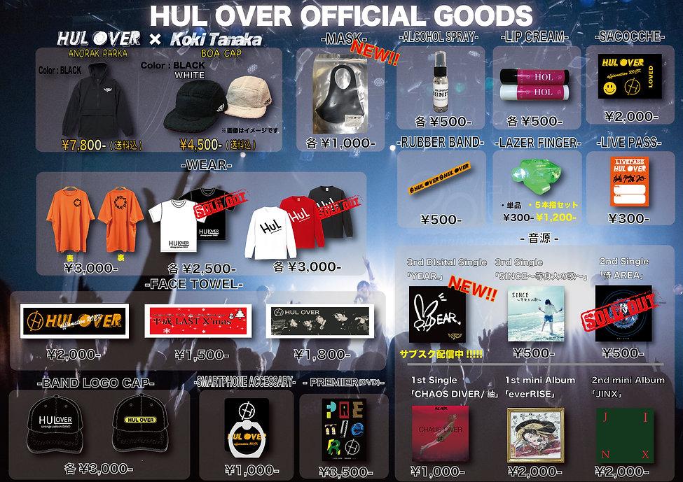 NEW--goods.jpg