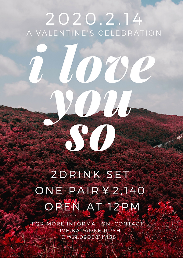 2drink_SET_one_pair¥2,140_open_at_12pm.p