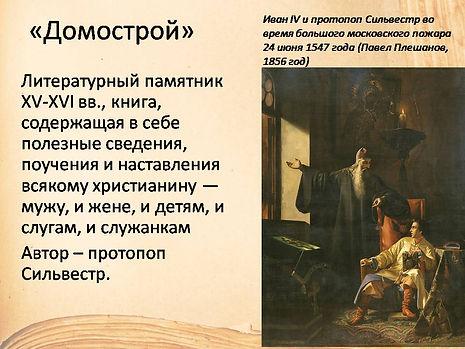 Кузнецова2.jpg