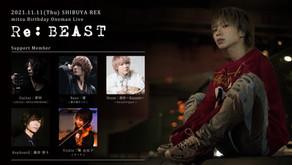 【燿 出演】mitsu Birthday Oneman Live「Re:BEAST」