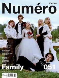 N051_Cover_-(1).jpg