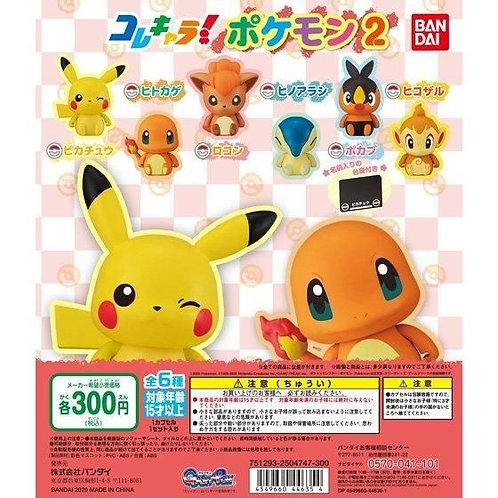 Pokemon 系列精靈扭蛋第二彈 (火系)