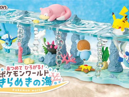 收集展開!寵物小精靈嘅閃耀之海
