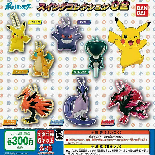 Pokémon Swing Collection 02 全套