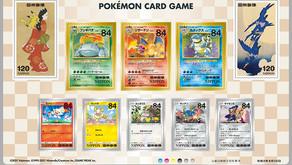 日本郵政推出 精靈寶可夢 Pokémon 浮世繪郵票,你絕對捨不得用!