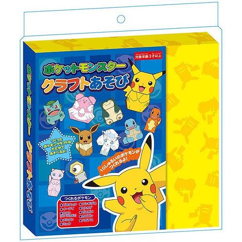 Pokemon 摺紙藝術套裝