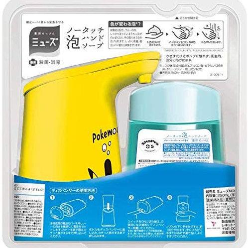 比卡超感應自動洗手液機+補充裝
