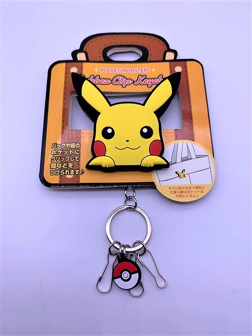 Pokemon 鑰匙圈 (各款)