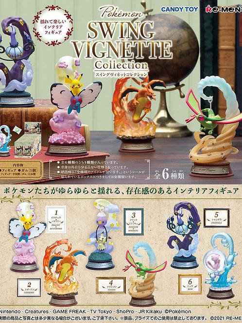 Pokémon SWING VIGNETTE Collection 全套