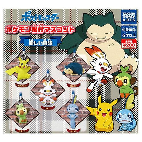 Pokemon 新御三家的大冒險 (全套售)