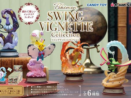 Pokémon SWING VIGNETTE Collection,大家一齊嚟搖擺身體啦
