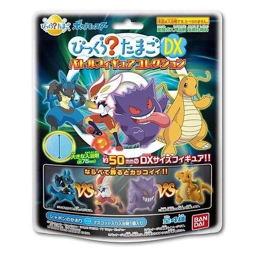 Pokemon DX 沐浴球
