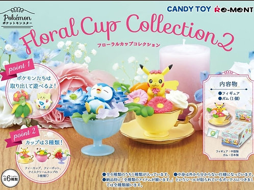 Pokemon Floral Cup Collection 2 (全一套六款)