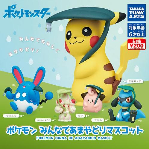 Pokemon 露水系列(全套售)